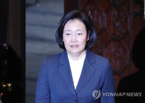국회, 박영선 중기장관 후보자 인사청문회 27일 실시