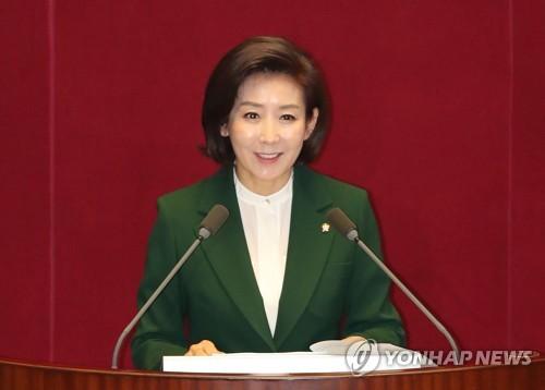 나경원 '김정은 수석대변인' 발언…부적절 50.3% vs 적절 39.1%[리얼미터]