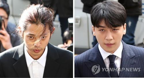 승리 '불법 촬영물 유포' 추가 입건…정준영 내일 송치