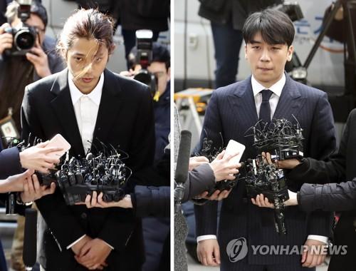 """시민단체, 승리·정준영·양현석 검찰 고발…""""도덕성 결여"""""""