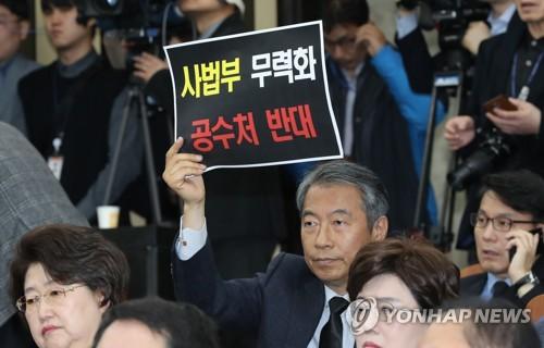 """한국당, '패스트트랙 저지' 총력…""""좌파장기집권 마지막 퍼즐"""""""