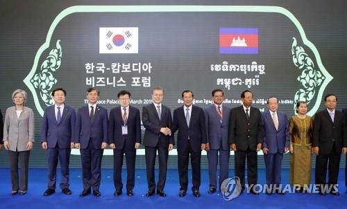 """캄보디아, 한국기업에 '투자 러브콜'…""""신남방정책 날개 달 것"""""""