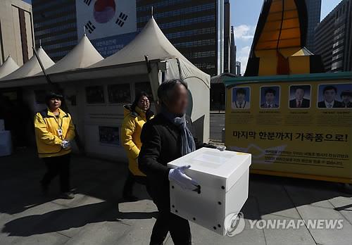 광화문 세월호 천막 5년 만에 오늘 철거…'기억공간' 재탄생