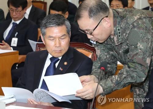 """정경두, 北동창리 동향 """"미사일 발사 활동으로 판단 안 해"""""""