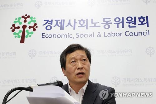 文정부 국정과제 'ILO협약 비준' 물 건너가나…사회적 대화 난항