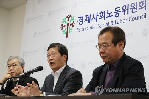 """경사노위 공익위원 """"ILO 논의 3월 말 종료…노사합의 촉구"""""""