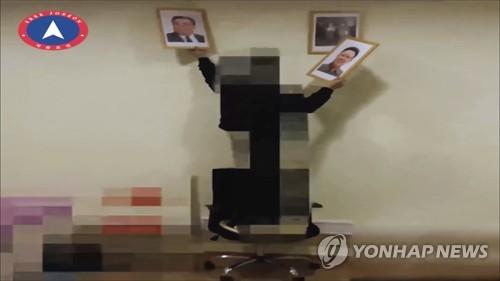 """자유조선, 스페인 北대사관 침입 확인…""""FBI 요청으로 정보공유"""""""