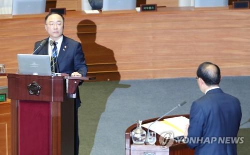 """홍남기 """"증권거래세-양도세 확대 연계방안, 내년 상반기 발표"""""""