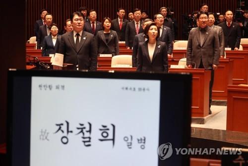 """한국당, 정경두 해임건의안 제출…""""반헌법적 인식"""""""