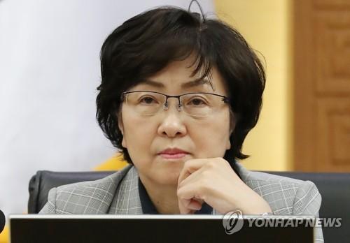 '환경부 블랙리스트' 김은경 전 장관 구속영장…25일 심사