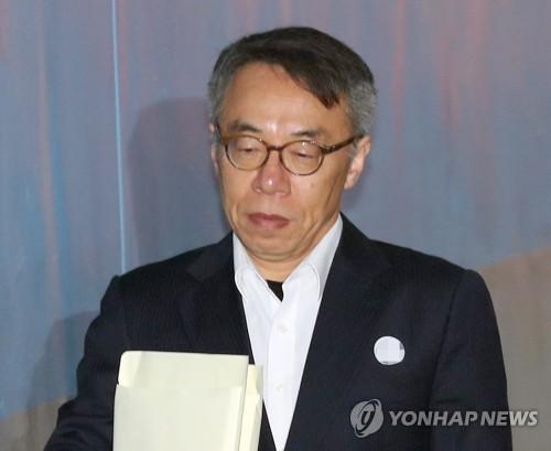 """검찰 """"임종헌, 재판 지연전략 우려…한달여 뒤면 구속만기"""""""