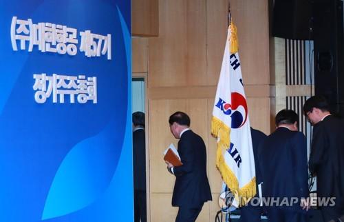 """주주행동주의 힘 실리나…""""대한항공 계기로 더 확산"""""""