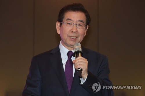 """박원순 """"조양호 이사직 박탈, 잘못된 오너 경영에 제동"""""""