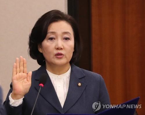 '40차례 청문회 경험' 박영선, 첫 검증 공수 전환