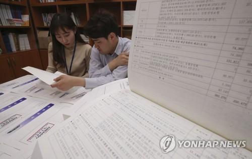 [재산공개] 국회의원 부동산·예금 늘고 유가증권 줄고
