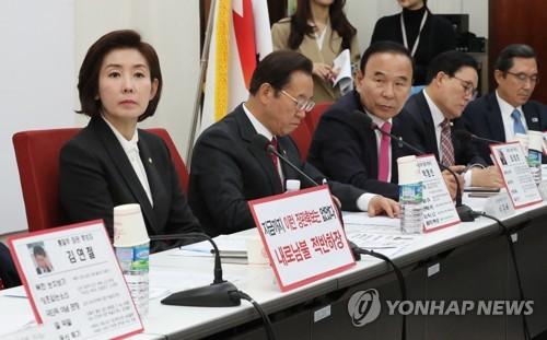 """장관후보자 7명 청문보고서 '빨간불'…한국당 """"강력 반대"""""""