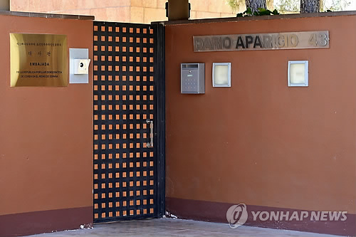 """스페인 일간지 """"北 대사관 침입자, 핵무기 정보 찾으려 했다"""""""