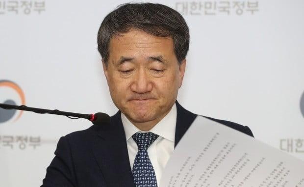 박능후 보건복지부 장관. 사진=연합뉴스