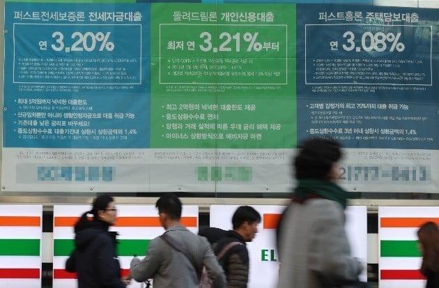 금감원, 은행 주택대출 고정금리 비중 목표 48%로 0.5%P 상향(사진=연합뉴스)