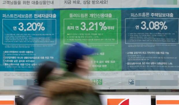 시중금리가 하락세를 보이자 은행의 고정금리도 빠르게 낮아지고 있다. 사진=연합뉴스