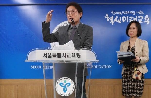 서울교육청, 한유총에 설립허가 취소 예고통지 (사진=연합뉴스)