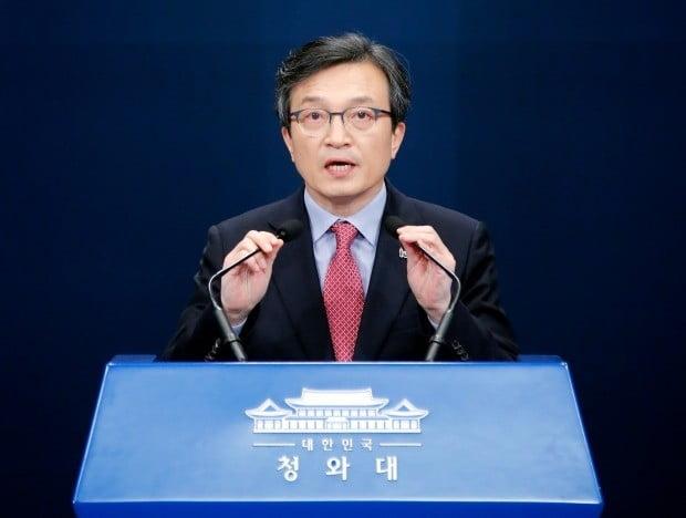 청와대 김의겸 대변인 (사진=연합뉴스)