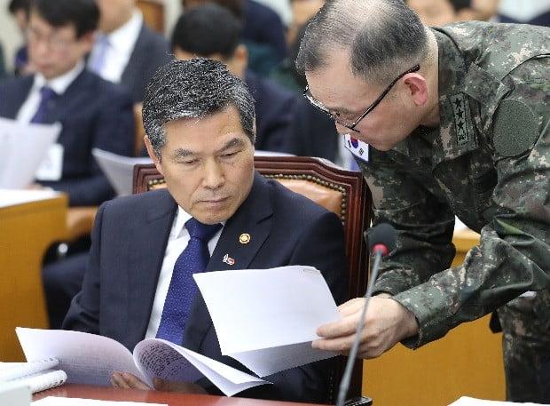 정경두 국방부 장관.(사진=연합뉴스)