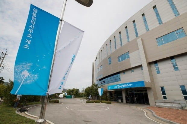 개성 남북공동연락사무소(사진=연합뉴스)