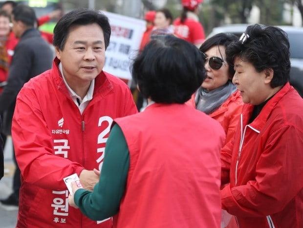자유한국당 강기윤 후보. 사진=연합뉴스