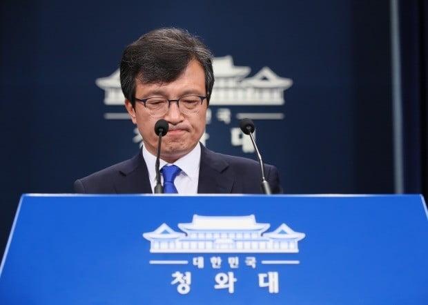 '고가건물 매입 논란' 김의겸 청와대 대변인 전격 사퇴 (사진=연합뉴스)
