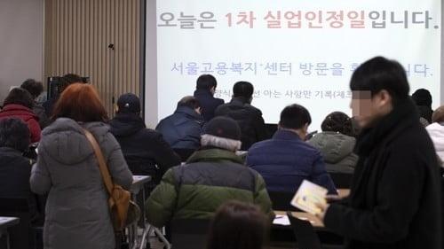 구직 단념자 58만3000명…9개월 연속 증가해 통계작성 후 최다(사진=연합뉴스)