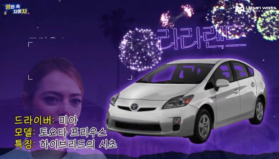 [연재]장주연 작가의 Driving in Movie-2 '라라랜드'