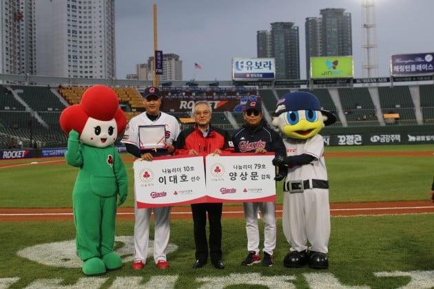 롯데자이언츠 양상문 감독과 이대호 선수,나눔리더 릴레이 가입