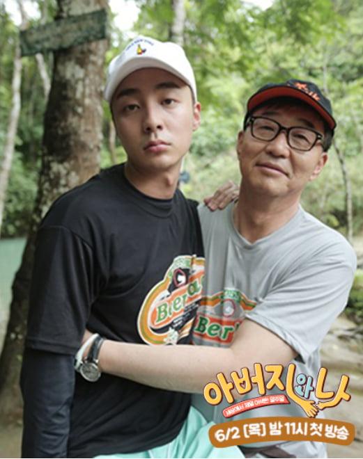 로이킴 아버지 김홍택 교수 /사진='아버지와 나' 홈페이지