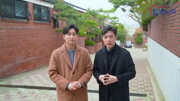 [집코노미TV] 방탄소년단(BTS)의 숙소 스토리
