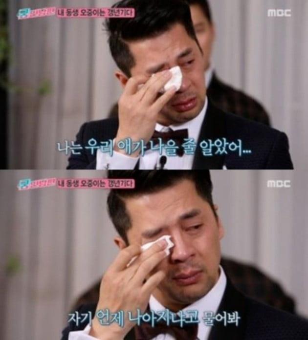 권오중 / 사진=MBC 제공