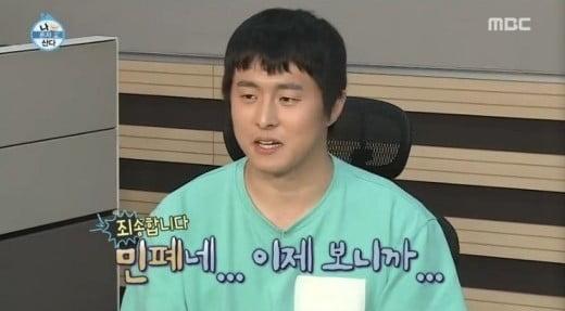 웹툰 작가 기안84/사진=MBC '나 혼자 산다' 방송화면 캡처