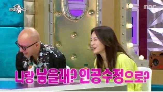 왁스·홍석천 / 사진= MBC '라디오스타' 방송화면