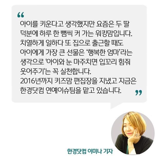 [못된 엄마 현실 육아] (45) '아이돌보미 학대' 보자 떠오른 '녹음의 기억'