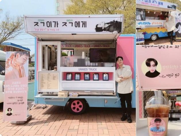 정국, 여진구 촬영 응원/사진=여진구 인스타그램