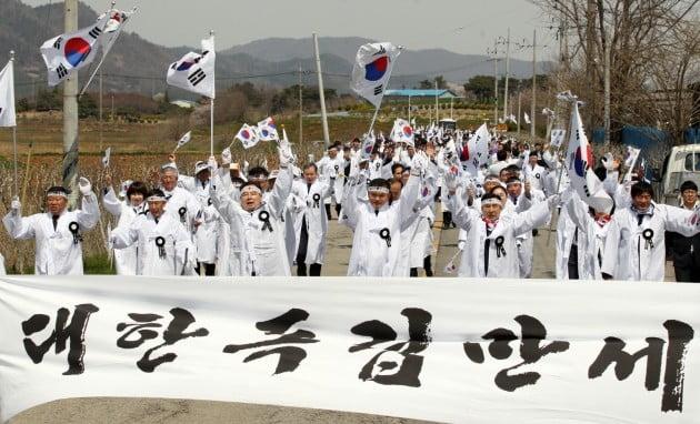 전남 함평군, 4·8 만세운동 100주년 재연행사 치러