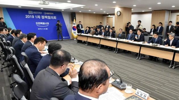 인천시와 더불어민주당 인천시당은 8일 인천시청에서 지역 현안해결과 국비확보를 위한 정책협의회를 열고 있다. 인천시제공