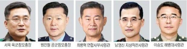 육군총장 서욱·공군총장 원인철…'작전통' 전면배치