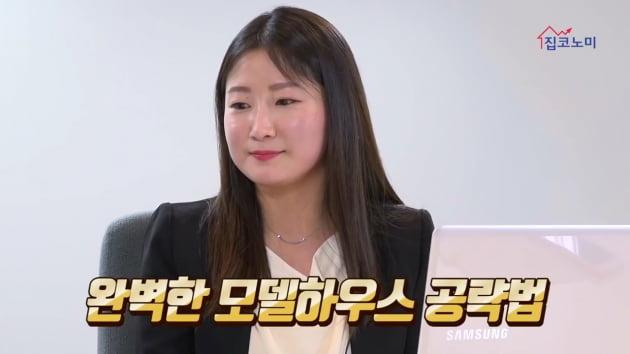 [집코노미TV] 분양소장이 말하는 모델하우스 관람의 정석