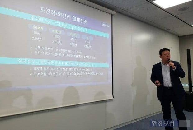음두찬 삼성전자 미래기술육성센터장이 10일 삼성전자 기자실에서 삼성미래기술육성사업을 설명하고 있다.