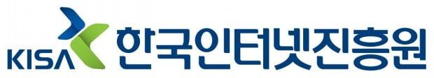 한국인터넷진흥원이 클라우드 기반 보안서비스(SecaaS) 개발 지원 사업 대상 과제를 발표했다.