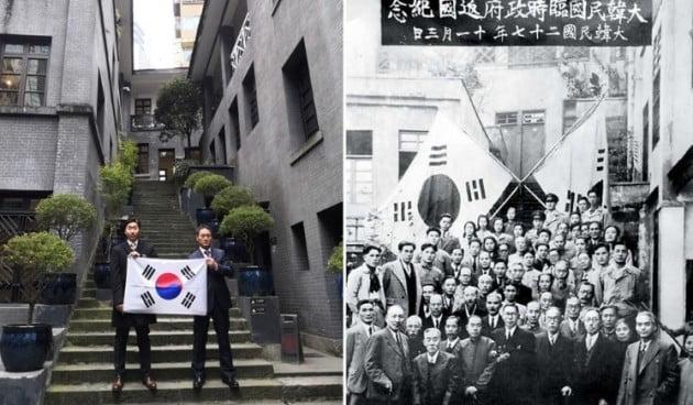 '임시정부 수립 100주년' 김구 증손자가 좇는 할아버지의 발자취
