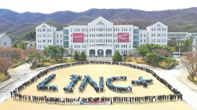 호서대, 사회맞춤형 산학협력 선도대학(LINC+) 육성사업 선정