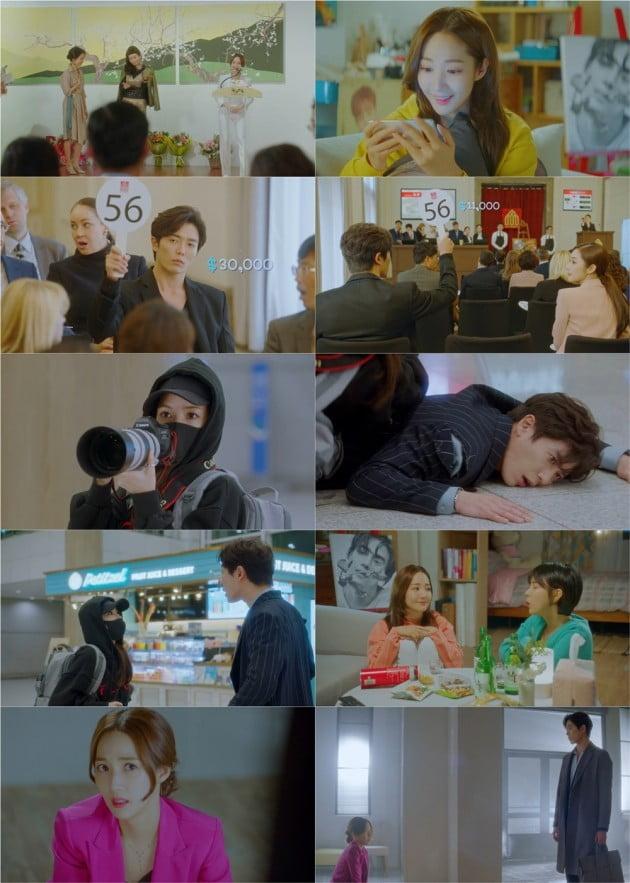 '그녀의 사생활' 박민영 김재욱