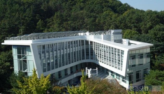 경기도 용인에 자리잡은 '현대건설 R&D 센터'
